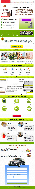 Как сделать рекрутинговый сайт орифлейм судебная администрация севастополя сайт